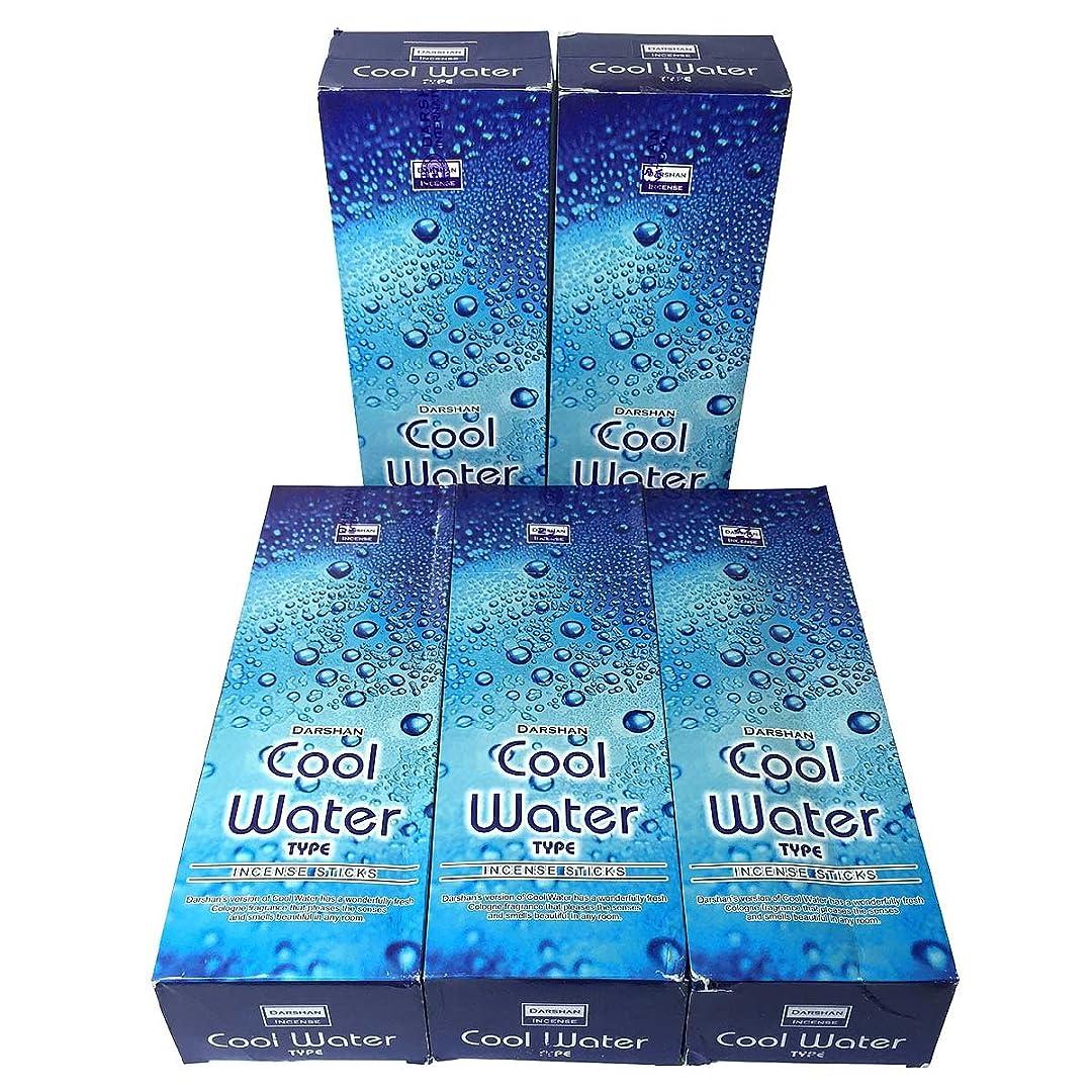 パレード葉を集める優勢クールウォーター香スティック 5BOX(30箱)/DARSHAN COOL WATER/ インド香 / 送料無料 [並行輸入品]