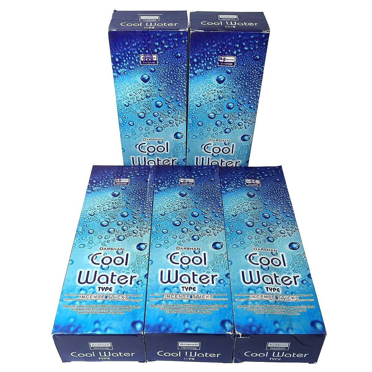 滅多こどもセンター幸運なクールウォーター香スティック 5BOX(30箱)/DARSHAN COOL WATER/ インド香 / 送料無料 [並行輸入品]