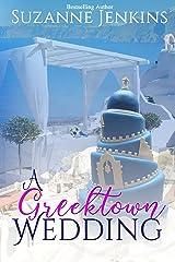A Greektown Wedding: Detroit Detective Stories Book #4 (Greektown Stories) Kindle Edition