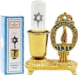 Electric Memorial Lamp Gold Jewish Flame Design Memory Yahrzeit Yizkor Lamp with Neon Jewish Star Bulb