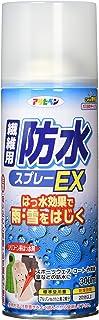 アサヒペン 防水スプレーEX 300ML