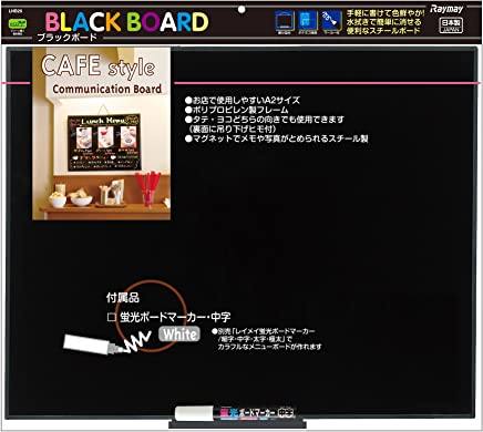 レイメイ藤井 ブラックボード A2サイズ 大 LNB20