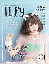 表紙: ELFy(エルフィ) Vol.1 | ジーオーティー