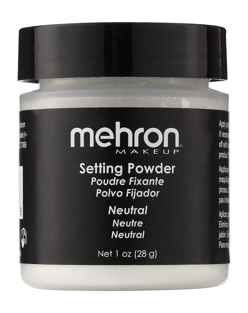 味わう枯渇する捕虜mehron UltraFine Setting Powder with Anti Perspriant Neutral (並行輸入品)