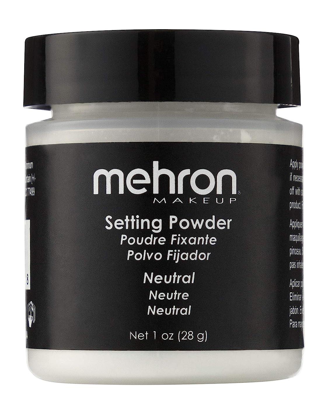 盗難コメンテーターナットmehron UltraFine Setting Powder with Anti Perspriant Neutral (並行輸入品)