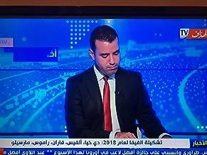 Arabic TV Super HD Receiver with 3000 Channels الأخبار والرياضة والبرامج العائلية