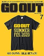 表紙: GO OUT (ゴーアウト) 2020年 7月号 [雑誌] | 三栄