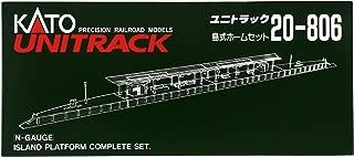 Kato 20-806 N Scale A5 Island Platform Set UniTracks