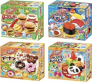 Kracie Popin Cookin DIY Candy Kits - Hamburger, Sushi, Doughnut & Bento