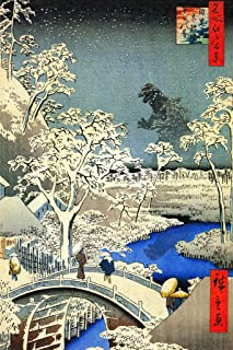 Kaiju at Meguro Drum Bridge Utagawa Hiroshige Art Humor Poster 24x36 inch
