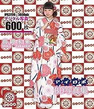 JAPANESE GRAVURE IDOL Takaoka Miku Unit Name Irobo Kimono Costume BD Digital Photo Collection [BUBD-002 High Quality Photos] [Blu-ray]