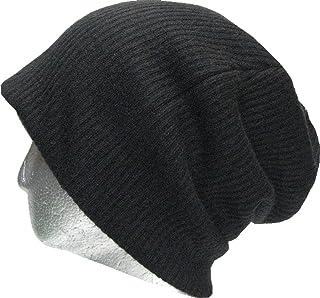 [ろしなんて工房] 帽子 ロングニットキャップ SP407 リブニット435 大きいサイズOK [日本製]