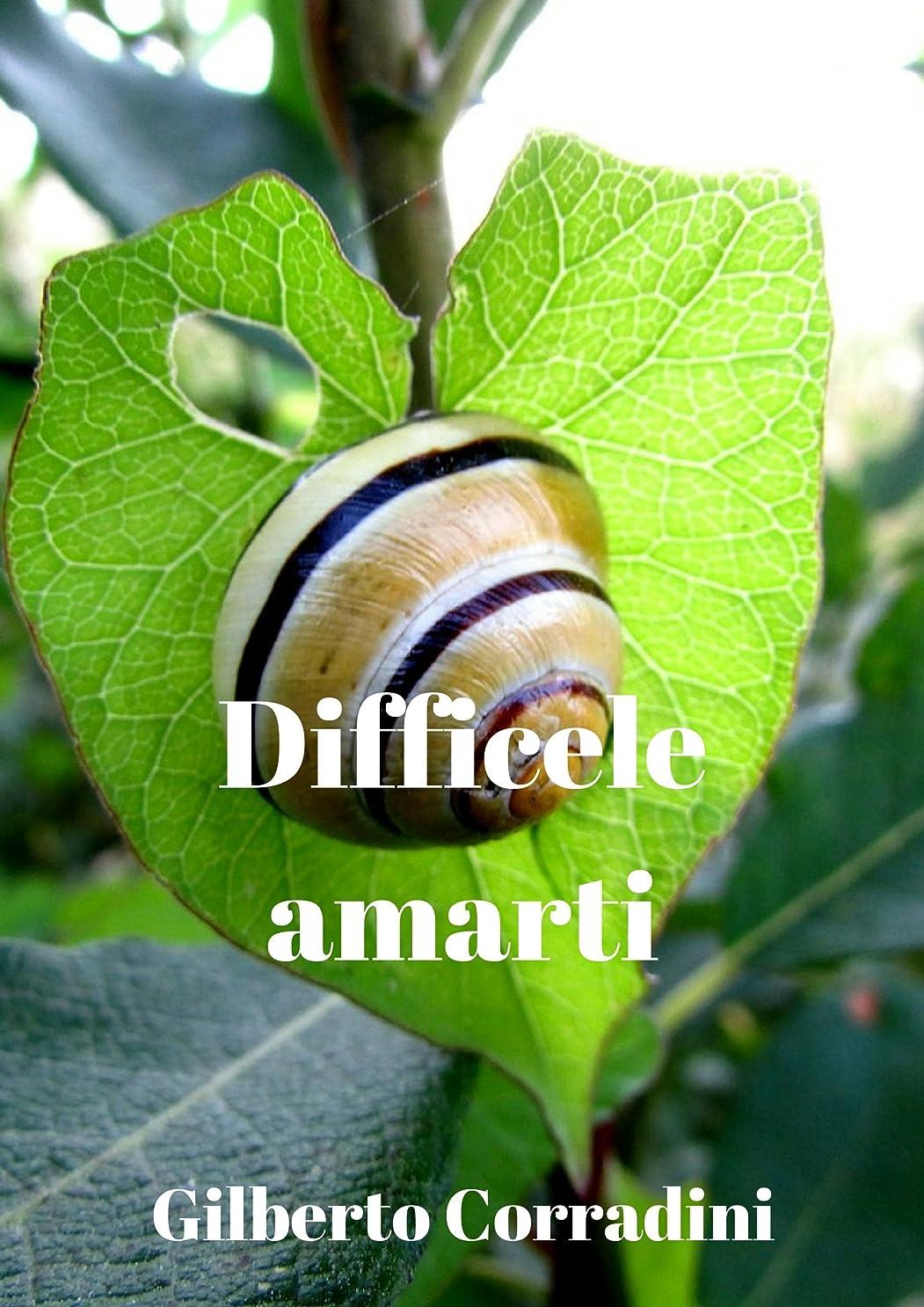 Difficele amarti (Italian Edition)