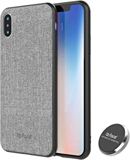 iPhone X Case, iPhone 10 Case, PU Leather Fabric Pattern Phone Case Protective Back Cover With Built-in Magnetic Metal Plate Use On Magnet Car Holder - 5.8 inch, Grey