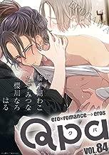 Qpa vol.84 エロカワ [雑誌]