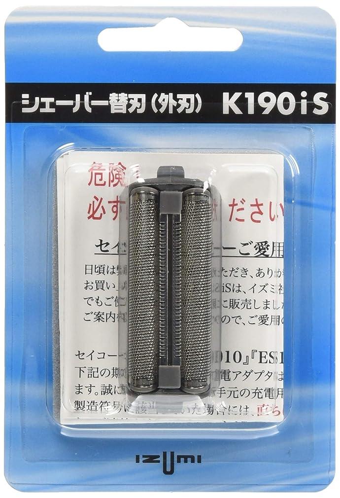 細い政権虐待IZUMI 往復式シェーバー用外刃 K190iS