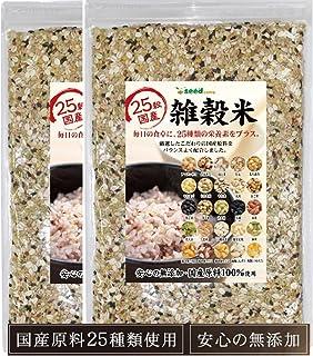 25穀 国産 雑穀米 完全無添加・国産品使用 (1kg)