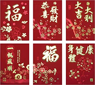 Chinese Red Packets Golden Patterns, Embossed Patterns, 36 pcs in 6 Designs, Hong Bao, Red Envelopes for Chinese New Year, Spring Festival, Lucky Money Packet
