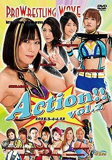 PRO WRESTLING WAVE Action!! vol.2 [DVD]