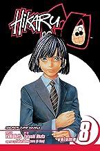 Hikaru no Go, Vol. 8 (8)