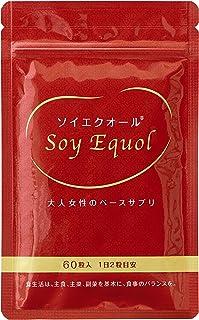 ソイエクオール 小粒で飲みやすいエクオール10㎎配合 30日分(60粒入)