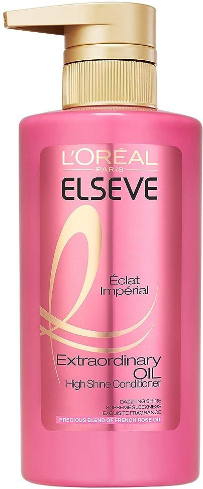 繊維であること一杯ロレアル パリ エルセーヴ エクストラオーディナリー オイル エクラアンペリアル 艶髪コンディショナー 440g