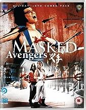 Masked Avengers Region B UK