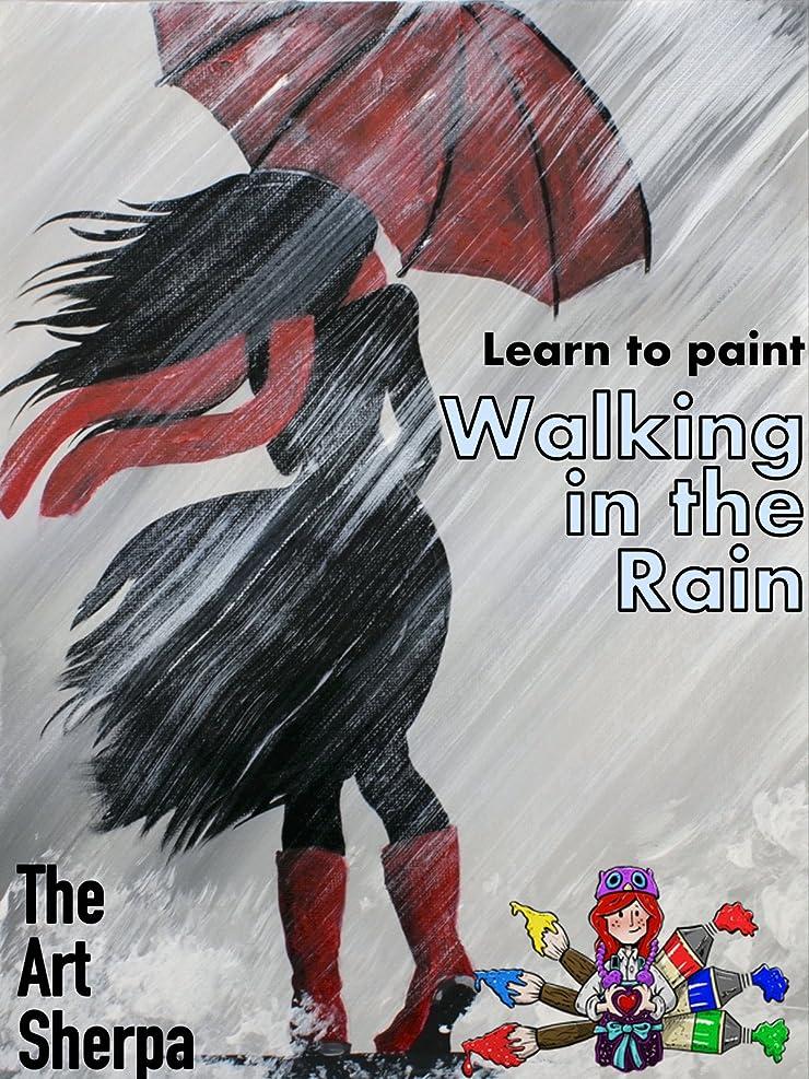致死すべてバスケットボールLearn to paint Walking in the Rain with The Art Sherpa