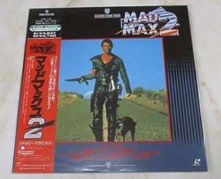 マッドマックス2 [Laser Disc]