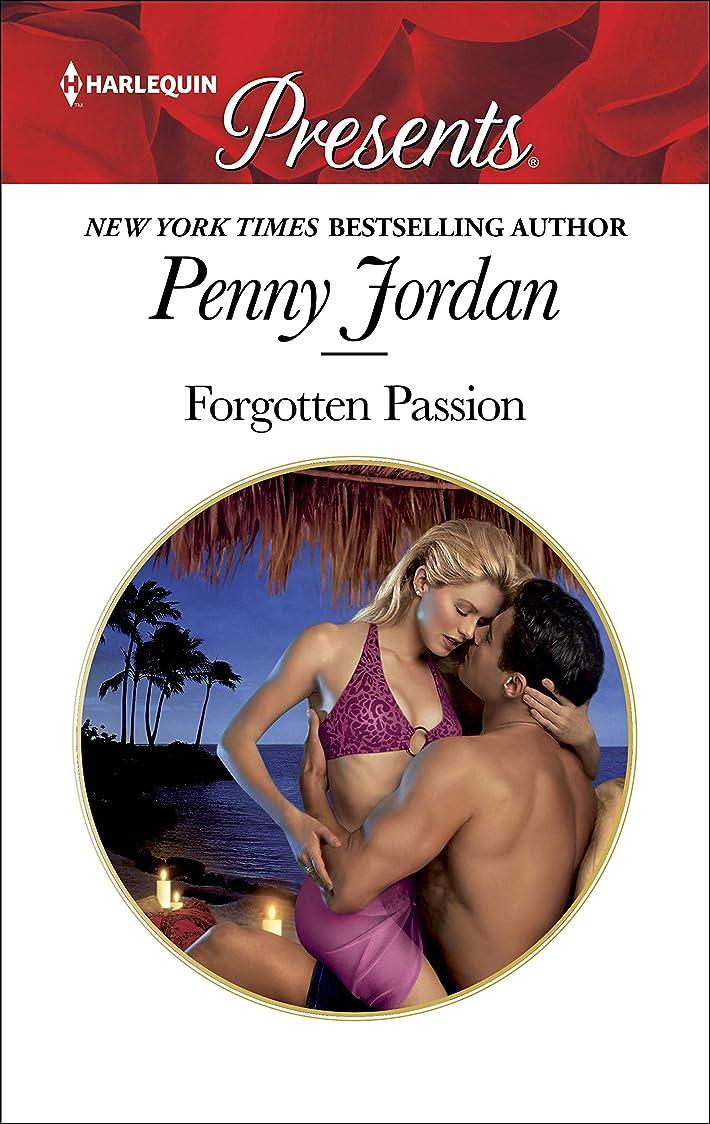 南保証取り扱いForgotten Passion (English Edition)
