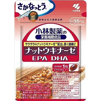 【Amazon.co.jp限定】 小林製薬の栄養補助食品 ナットウキナーゼ EPA DHA 約35日分 35粒