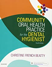 اقدامات بهداشت دهان و دندان در جامعه برای بهداشت دهان و دندان
