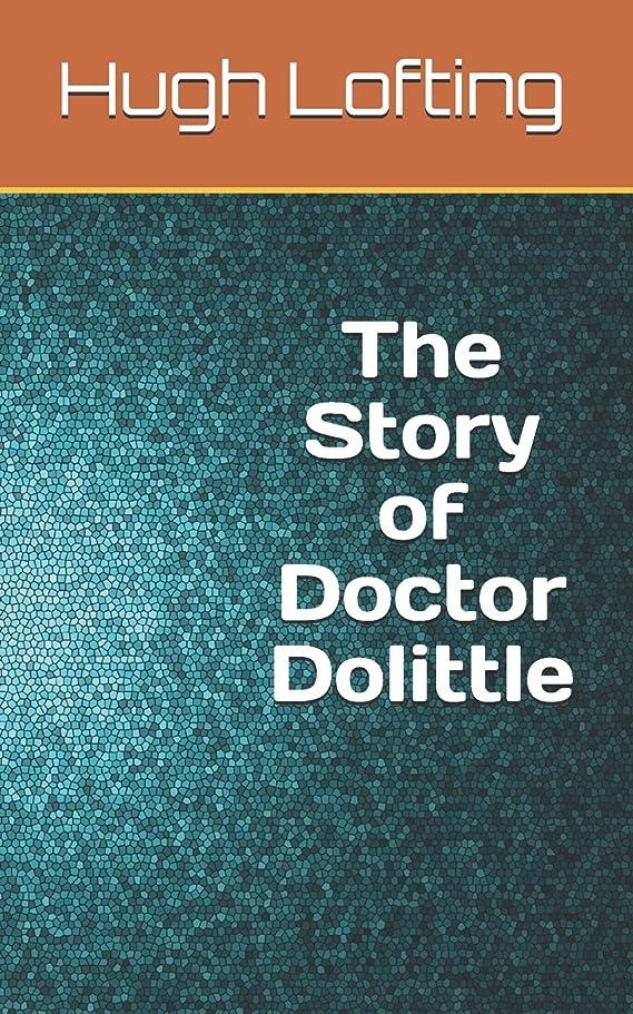 永久感嘆符平凡The Story of Doctor Dolittle