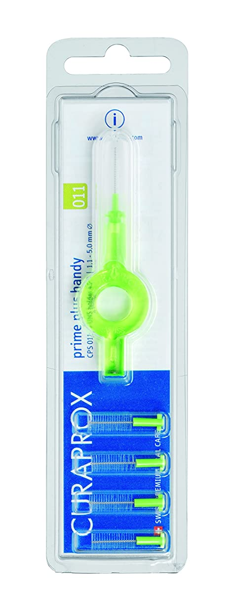 投資するまだら追放するクラプロックス 歯間ブラシ プライムプラスハンディ011緑