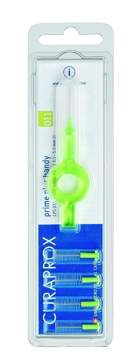 展示会眉帰するクラプロックス 歯間ブラシ プライムプラスハンディ011緑