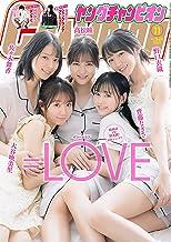 ヤングチャンピオン 2021年11号 [雑誌]
