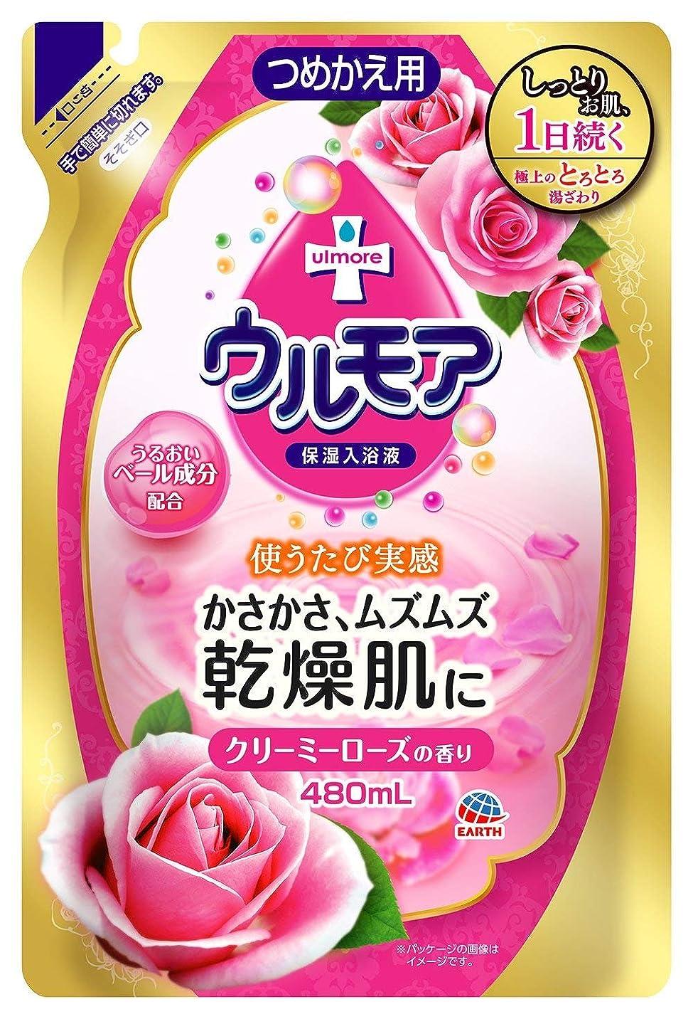 一次怪しい硬さ【アース製薬】保湿入浴液ウルモアクリーミーローズの香り 詰替え用 480ml ×10個セット