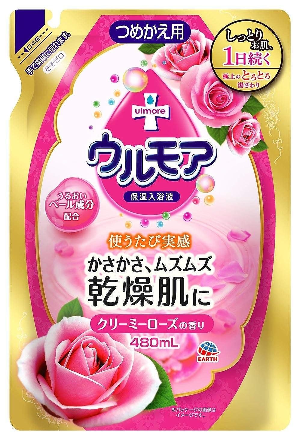 シルク音楽を聴く便利さ【アース製薬】保湿入浴液ウルモアクリーミーローズの香り 詰替え用 480ml ×5個セット