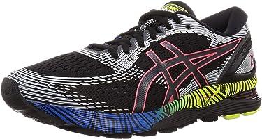 Asics Gel-Nimbus 21 mens Road Running Shoes