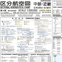 区分航空図 JAPA-504 中部近畿 第4版