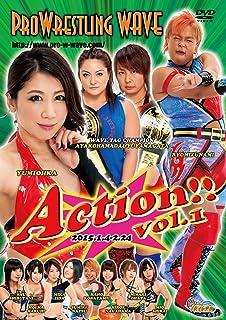 PRO WRESTLING WAVE Action!! vol.1 [DVD]