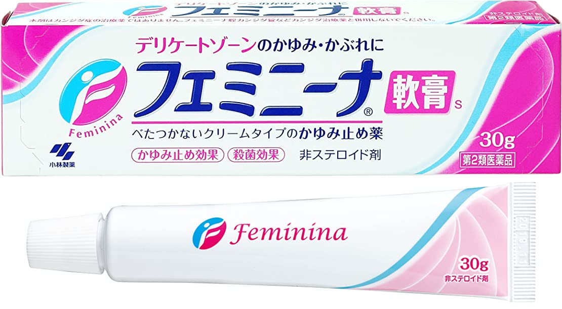 研磨剤時刻表グレード【第2類医薬品】フェミニーナ軟膏S 30g