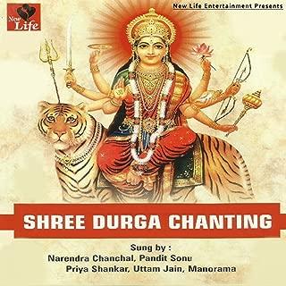 Durge Durgat Bhari Aarti
