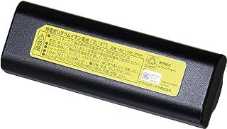 アイリスオーヤマ 極細軽量スティッククリーナー 掃除機 コードレス 別売バッテリー CBL1815