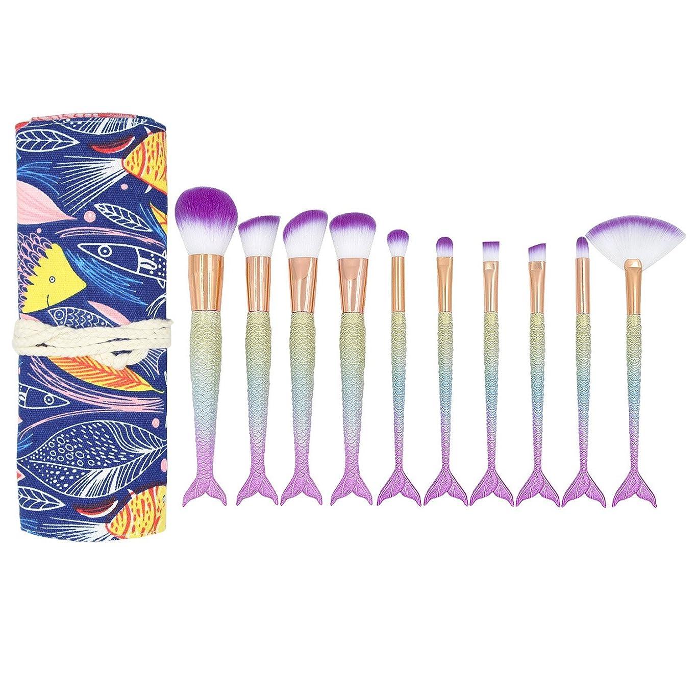 ゴージャス乱気流資本人魚姫 メイクブラシセット 10本セット 専用手作りの布芸化粧ポーチ付き 人気 化粧ブラシ ふわふわ お肌に優しい 毛量たっぷり メイク道具 プレゼント