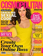 Cosmopolitan August 2012 Jessica Biel