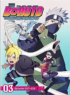 Boruto: Naruto Next Generation Set 3 (DVD)