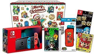 【Amazon.co.jp限定】<ニンテンドースイッチ ホリデーギフトセット>ルイージマンション3+Nintendo Switch 本体 ネオンブルー/ネオンレッド+アクセサリーセット+おまけ付き