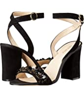 Nine West - Balada