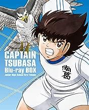 キャプテン翼 Blu-ray BOX ~中学生編 上巻~ (初回仕様版/4枚組)